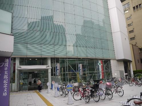 asakusa_center