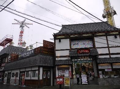 asakusa_bar