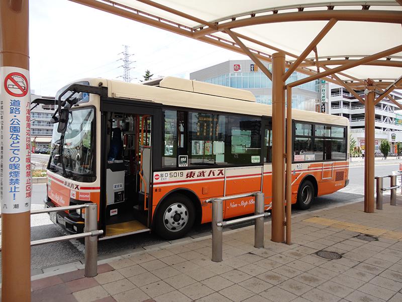 yashiotobubus