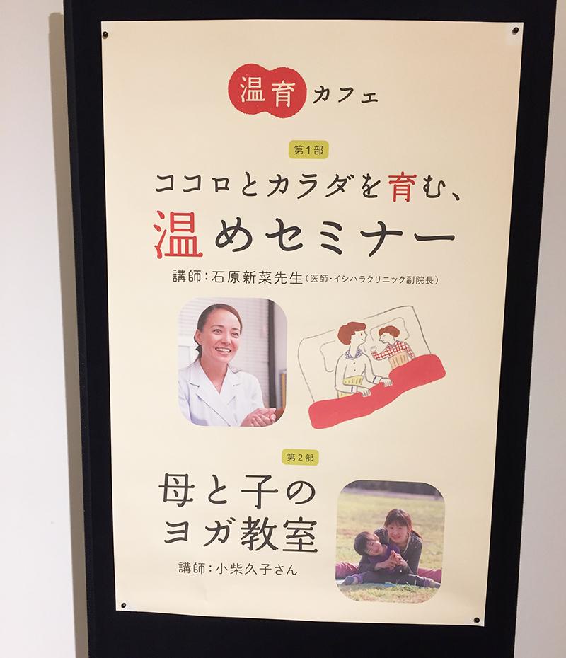 oniku_poster