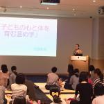 oniku_seminar1
