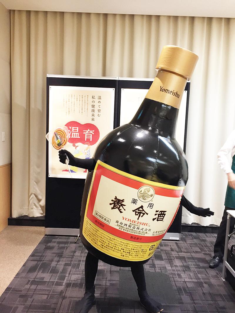 youmeishu2
