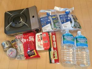 今回買い足した折りたたみ式のポリタンク。備蓄食料は普段食べ慣れているものを