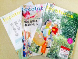 amenohi_saigo