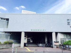 rokuchou_hotsukatoshokan01