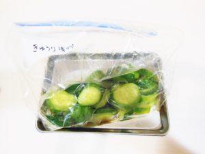 10_wasabi kyu-ri