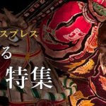 matsuri_header