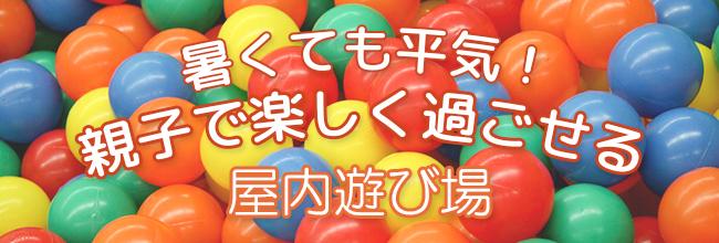 okunaisisetsu_header