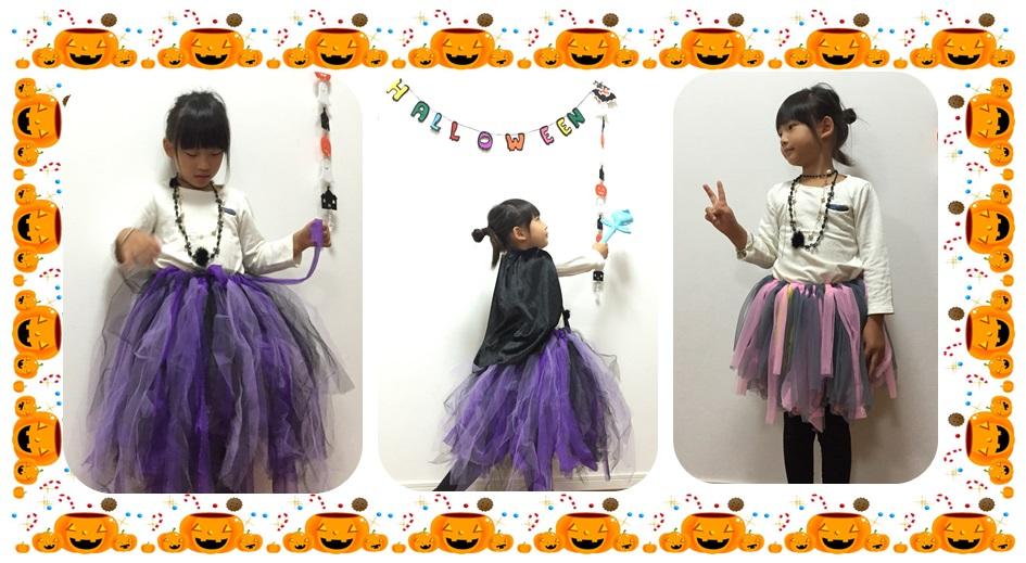 左:魔女スカート、中:魔女スカートとマント、右:妖精スカート