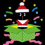 14_pyoko12_merry_christmas