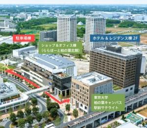 カンファレンスセンター地図2