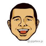 mr tsutsui