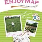 enjoymap
