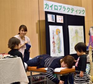 shokumama2016_booth_12