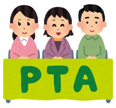 「PTA」転ばぬ先の杖。役員の決め方、やっぱり大変?体験談など