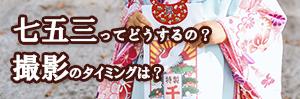 cherryblossom_bnr_300