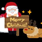 25_christmas_kanban