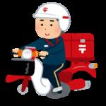 07_yuubin_haitatsu_bike_man