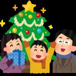 13_christmas_family