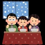 19_toshikoshi_soba_family