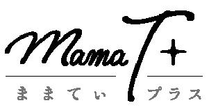 ままてぃプラス|子育てするママのためのサイト