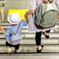 コロナ禍の子連れ外出、マザーズバッグに必要なものは?