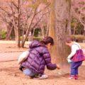 寒い冬の公園遊び!見守るママの服装どうする?
